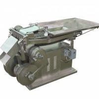 QYJ-200 maszyna do cięcia ziół, liści itp. - zdjęcie 1
