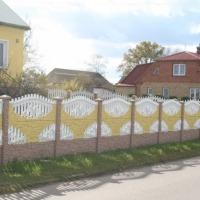 Ogrodzenia Betonowe - zdjęcie 1