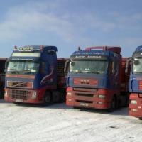 Transport specjalny Wengrzyn 604529320 - zdjęcie 1