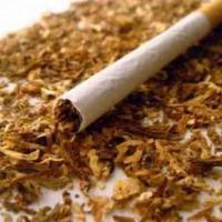 Tytoń który Cię zadowoli 506112105 - zdjęcie 1