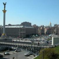 Ukraina-Polska.Wspolpraca - zdjęcie 1