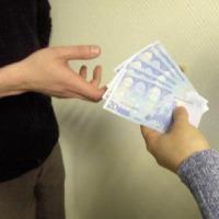 Pomoc finansowa od niektórych - zdjęcie 1