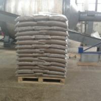 Ukraina.Linie do produkcji opalu z biomasy 2 tony/godzine.Sprzedaz,wynajem - zdjęcie 1