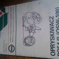 Sprzedam TANIO Opryskiwacz spalinowy taczkowy PILMET P054/0 (OSW-100) - zdjęcie 1