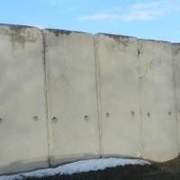 Sprzedam L betonowe/ ściany oporowe 798858010 - zdjęcie 1