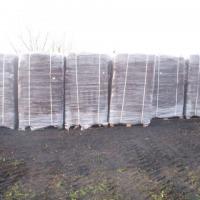 Torf.Wysokiej jakości Torf Estoński  - zdjęcie 1
